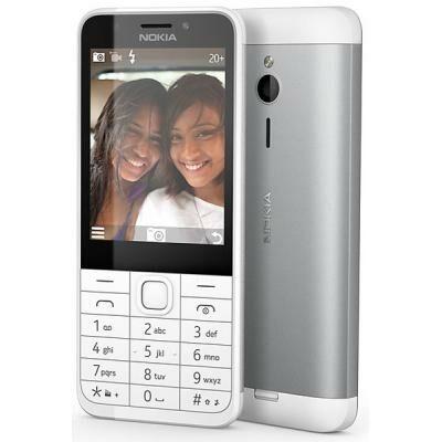 Nokia 230 Dual Sim szürke